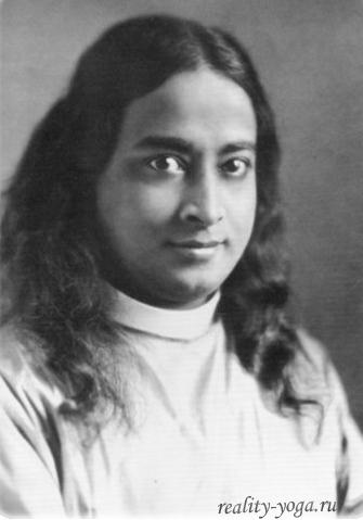 Парамаханса Йогананда
