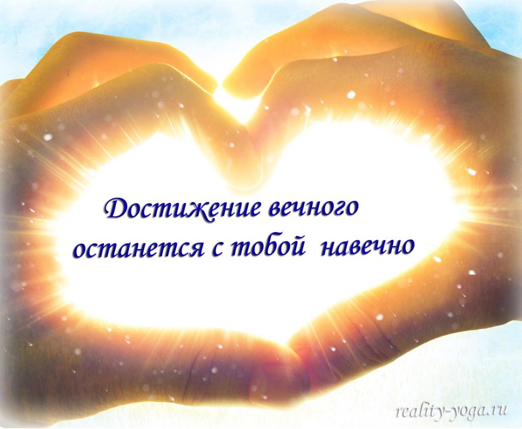 Стих ты останешься в моем сердце
