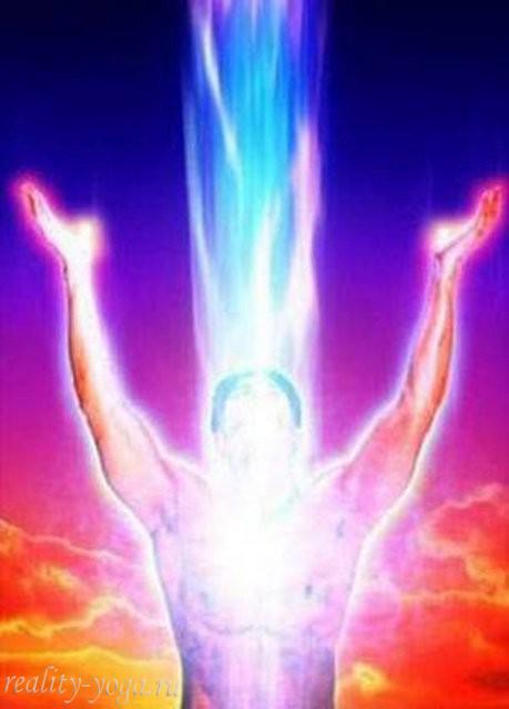 энергия йога сверхсознание человек энергия внутри
