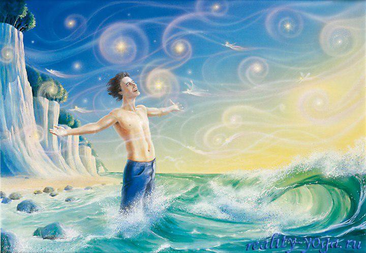 жизнь прекрасна йога медитация энергия радость свобода