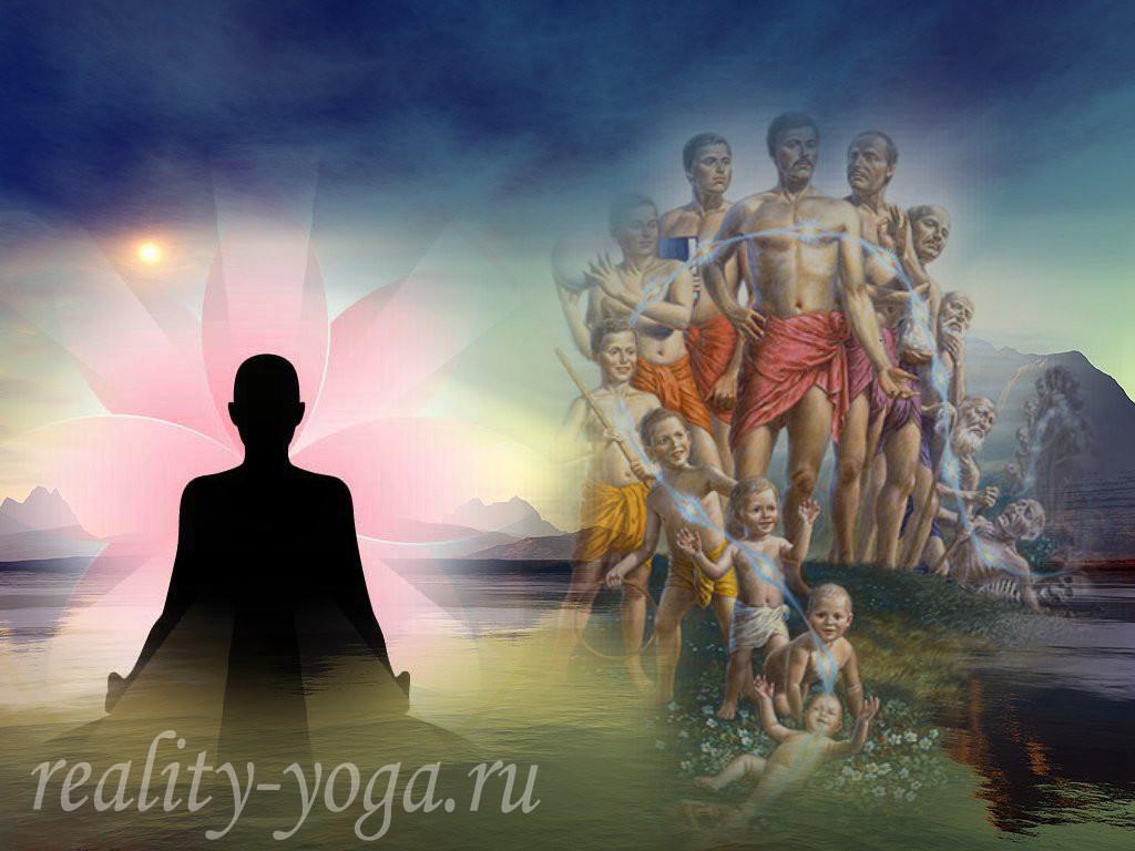 карма йога медитация