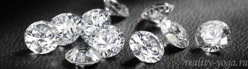 бриллианты жизнь смысл