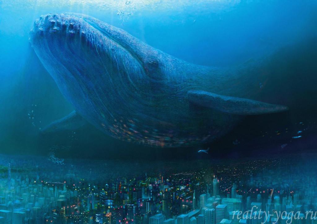 Подсознание океан кит работа над собой сознание