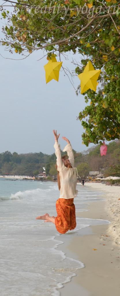 прыжек, йога, сунита, энергия, оптимизм, звезда