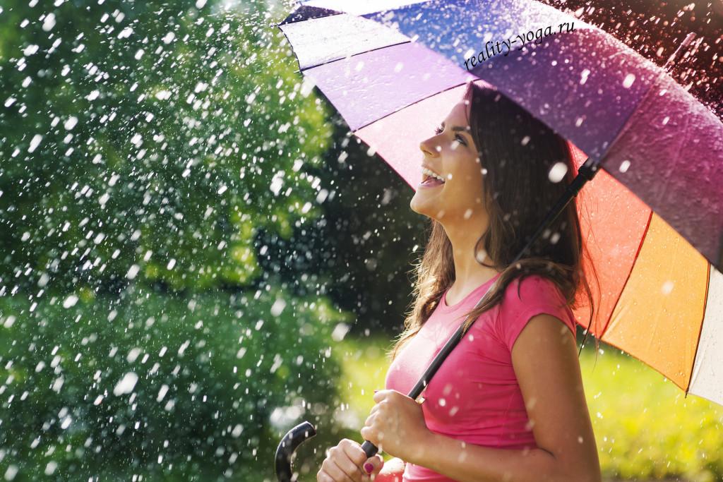 радость дождь йога оптимизм жизнь прекрасна