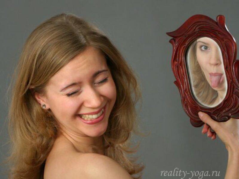 отражение смех