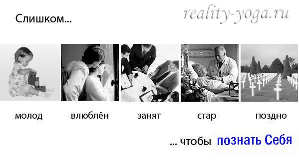 Смысл жизни, познать бога, детство, молодость, старость