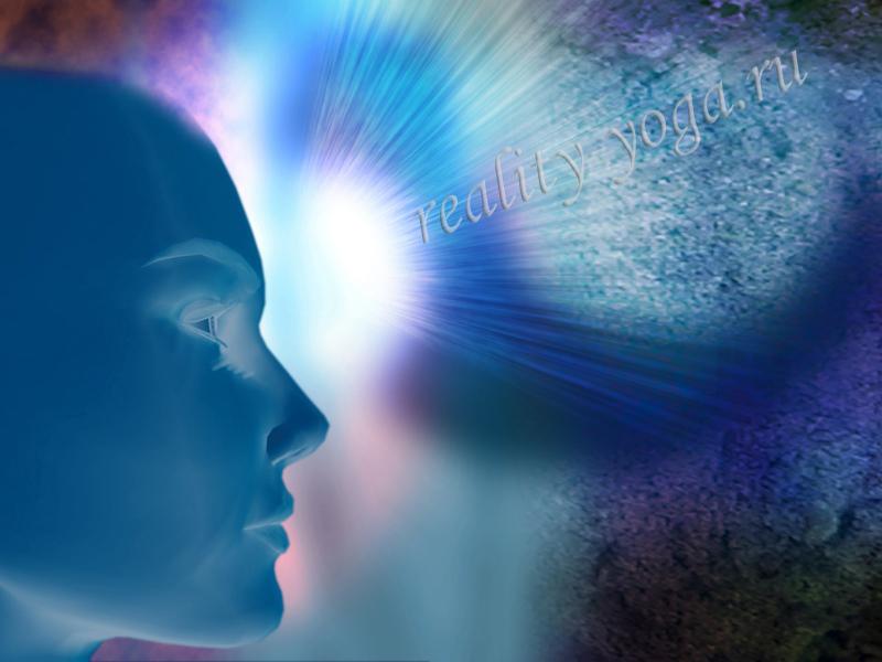свет интуиция йога