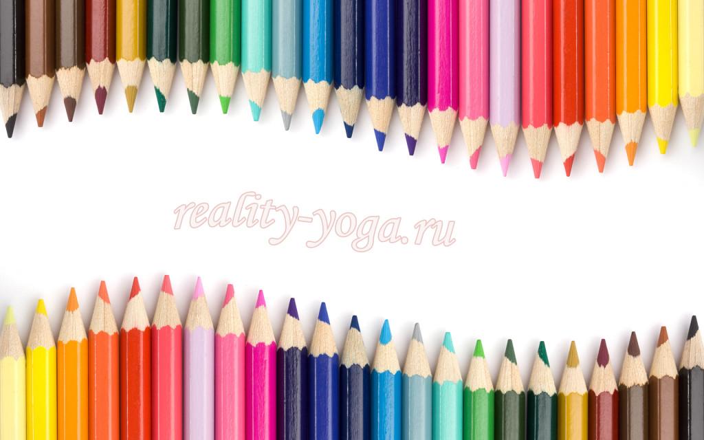 цветные карандаци йога яркая жизнь