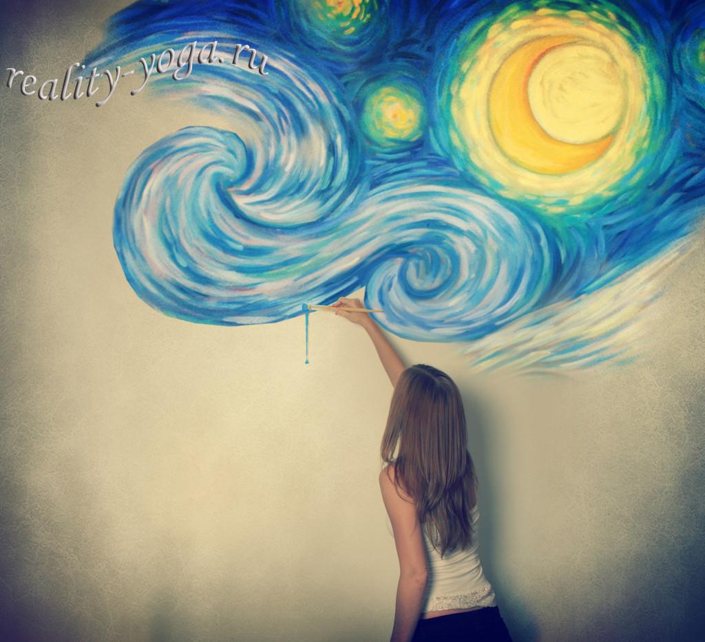 творчество йога оптимизм воля
