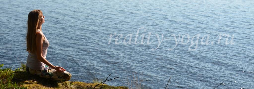 медитация покой вода озеро саморазвитие сунита