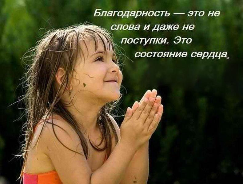 состояние сердца благодарность энергия йога