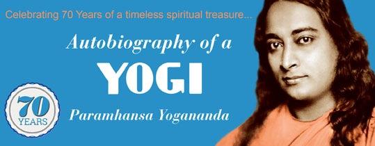 Автобиография Йоги