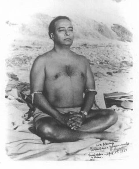Йогананда медитация