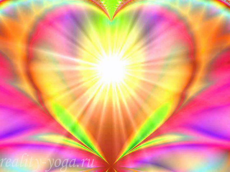 энергия любви, безличный Бог