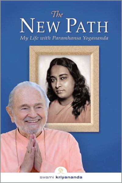 Путь Свами Криянанда
