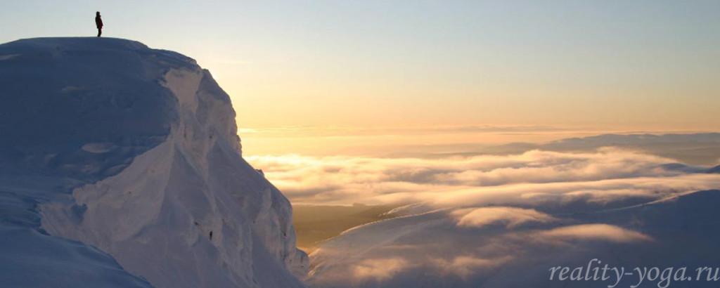 вершина горы, вид сверху, самореализация, самадхи