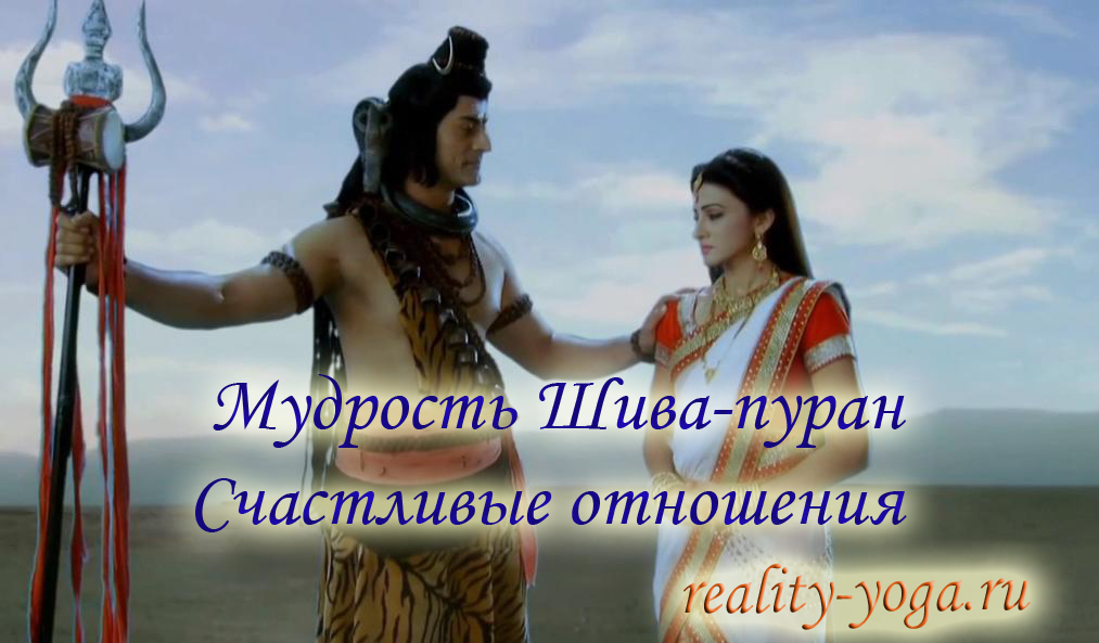 Шива-пураны, Шива, Парвати, Бог всех Богов, История Господа Шивы, Девон ке дев Махадев, счастливые отношения, йога, супружество, счастье в браке