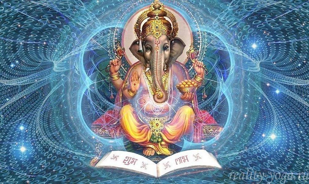 ганеша, ведическая астрология