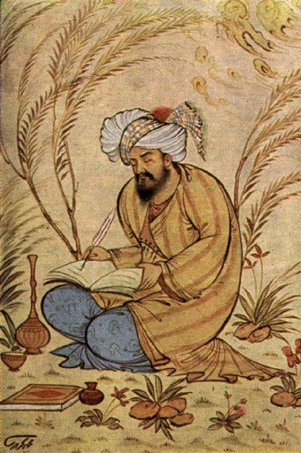 Ибн Аль Фарид, Большая касыда