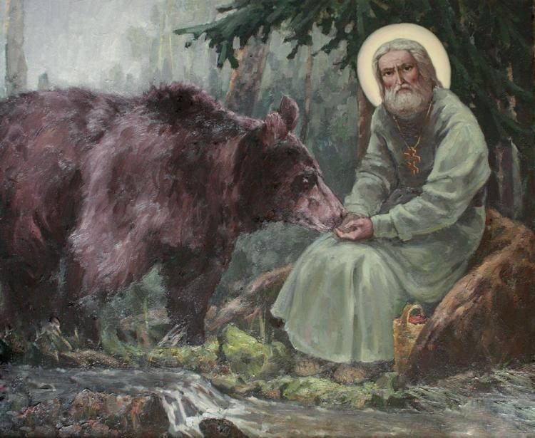 Саровский медведь