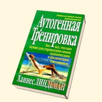 autagennaya