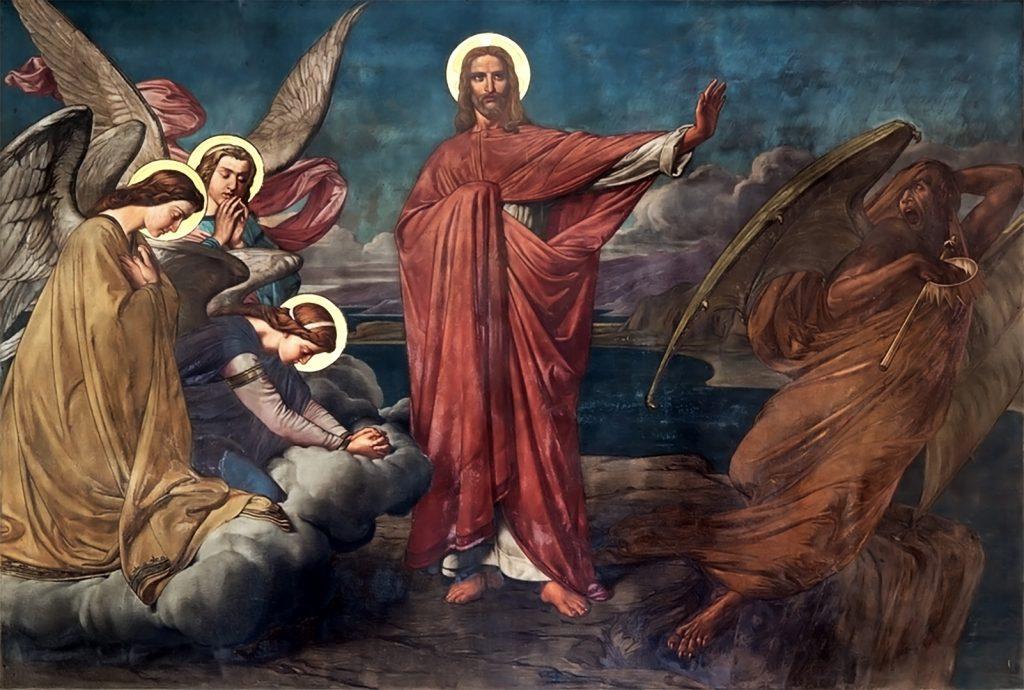 Христос Сатана Майя иллюзия победа