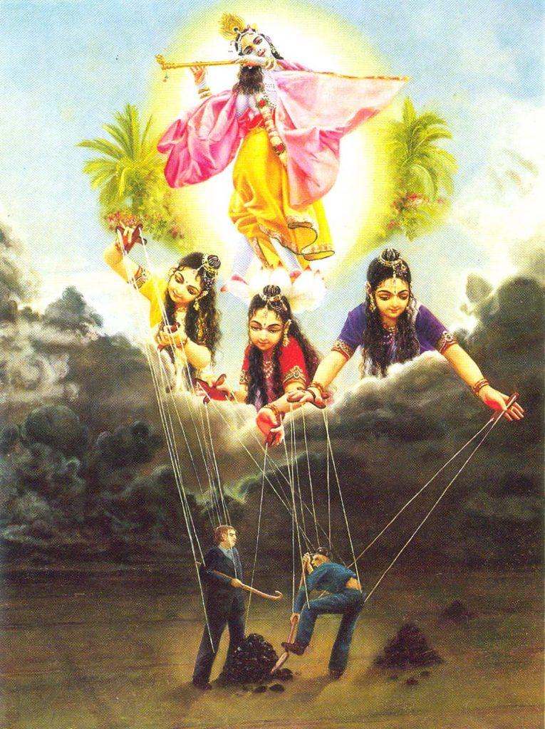 три гуны Природы саттва раджас тамас