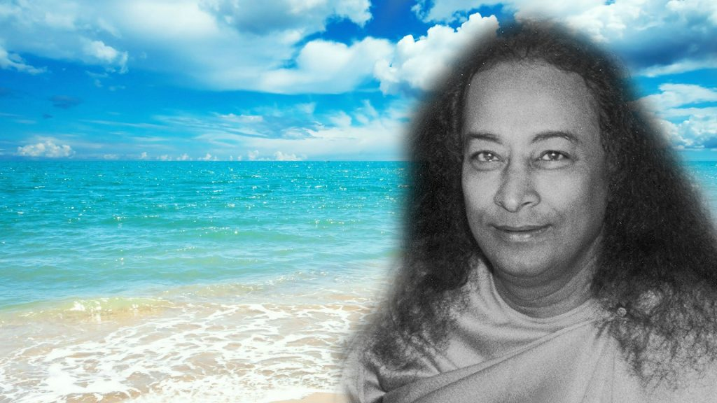 море, Yogananda, babadji, реальность йоги, reality-yoga.ru, Kriyananda, Криянанда, Ананда, Ananda, Йогананда, Бабаджи, Автобиография Йога, йога, медитация, Наясвами Джотиш, Джотиш, счастье, свобода, духовность, саморазвитие