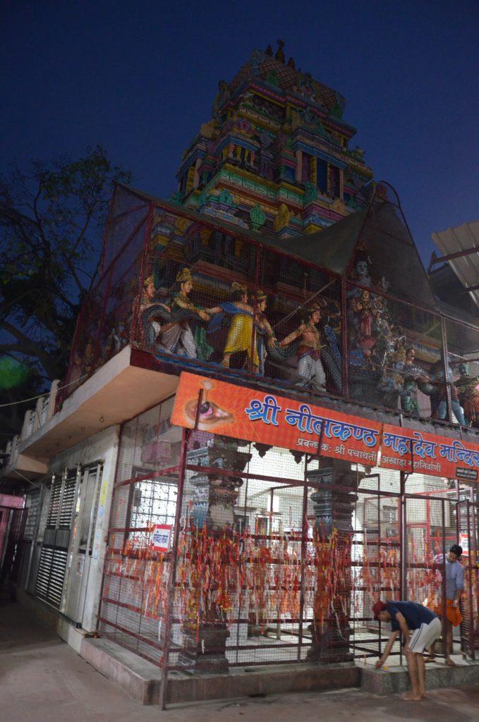 ХрамNeelkanth Mahadev