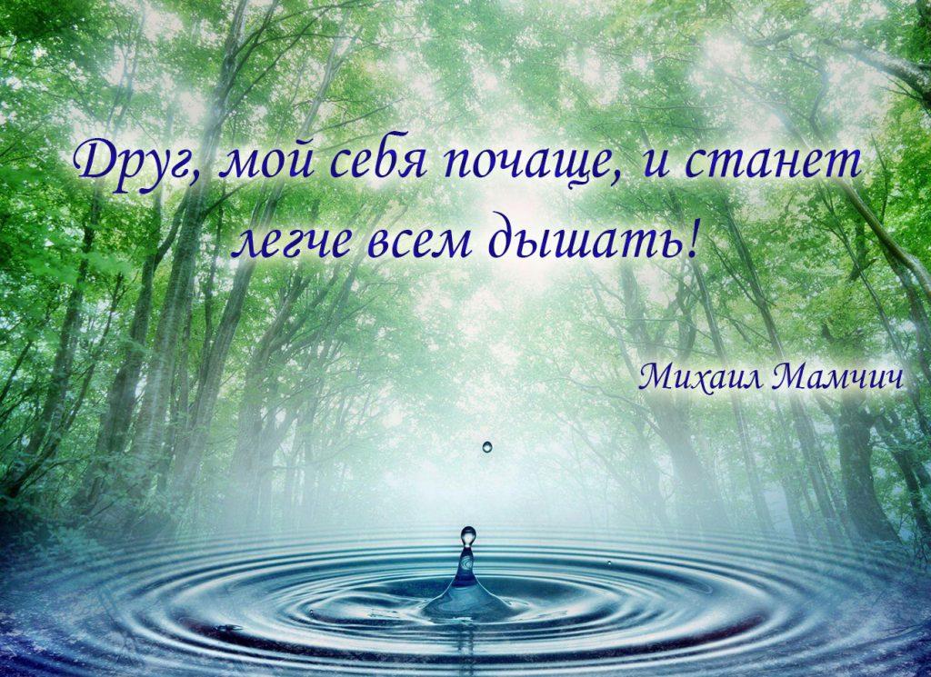 чистота, духовная чистота,