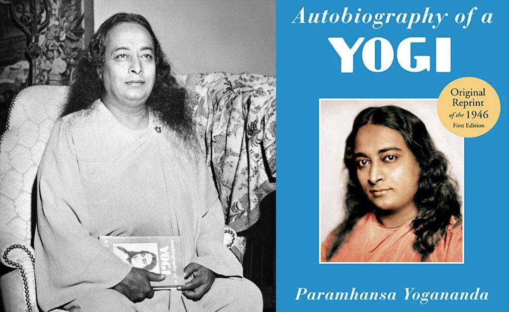 Autobiography of a yogi, Автобиография йога, Парамаханса Йогананда, слушать, аудио