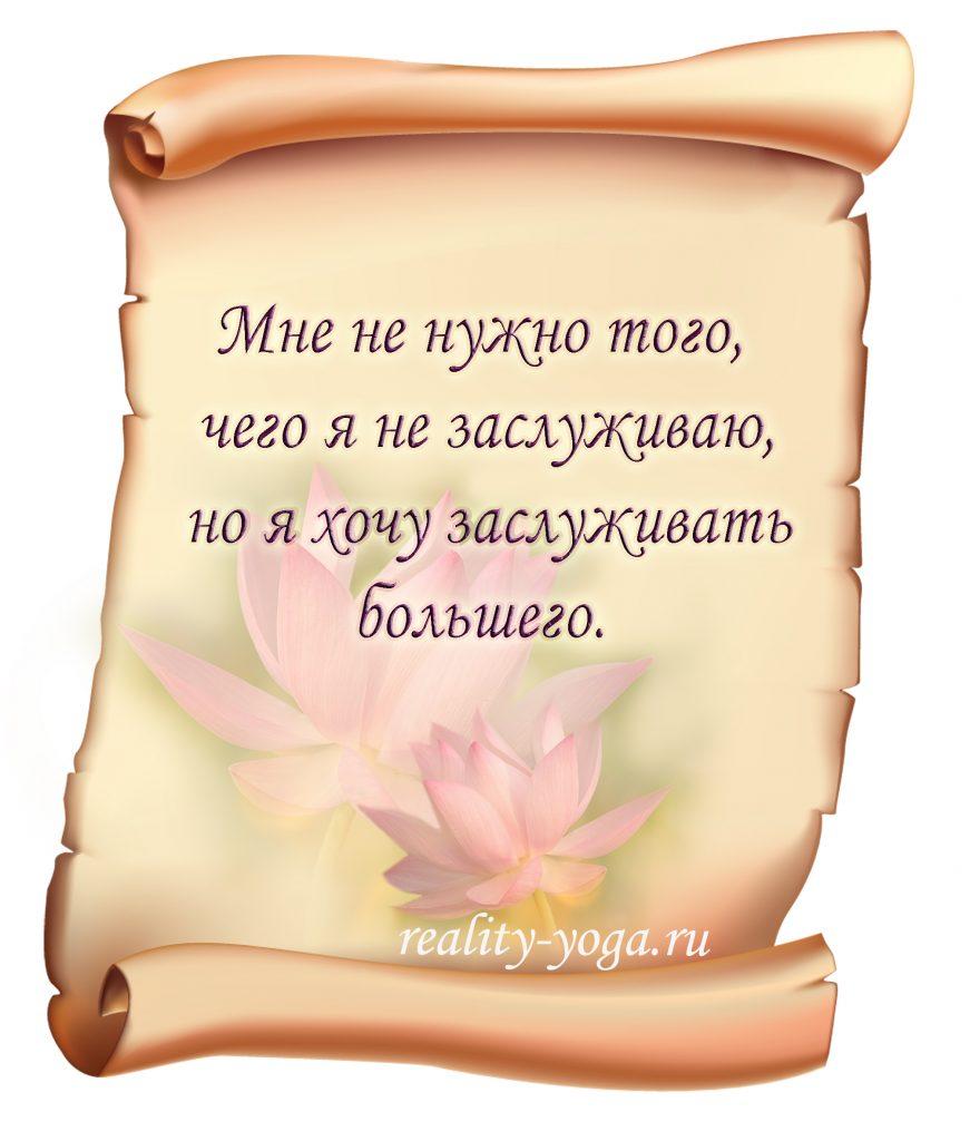 мудрость, заслуживать больше, значимость,